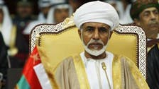 Omani ruler in Germany for medical tests