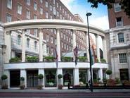 سلطان بروناي يتقدم لشراء فنادق فاخرة بنيويورك ولندن