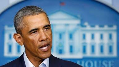 """أوباما: لدينا استراتيجية بعيدة الأمد لمكافحة """"داعش"""""""