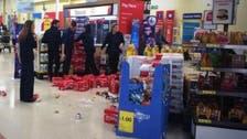 اسرائیلی مصنوعات فروخت کرنے والے برطانوی سٹور پر حملہ