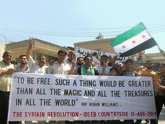 عبارة الجني المارد لعلاء الدين تلهم الثوار السوريين