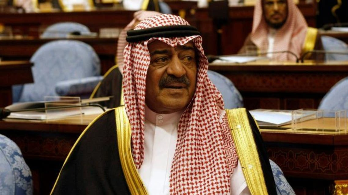 saudi prince ap