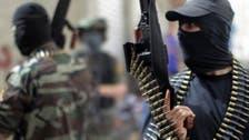 Gaza-based militant group put on U.S. terrorist list