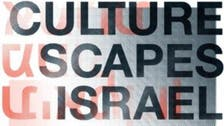 Boycotting Israel through art and culture – a new trend?