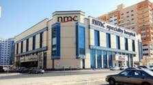 NMC Health, Hassana Investment sign agreement to build Saudi healthcare network