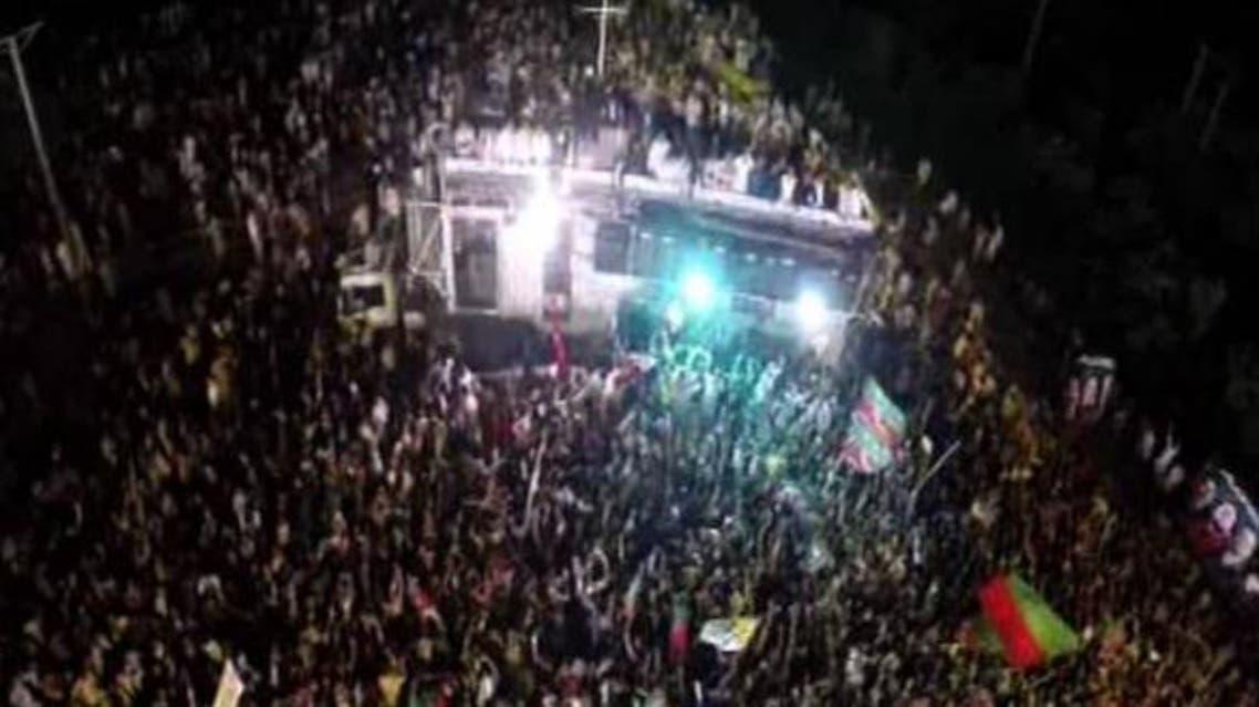Pakistan March
