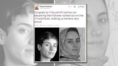 روحاني وصورة امرأة غير محجبة تكسر المحظور في إيران