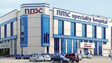 Abu Dhabi-based Yas Holding looks to buy part of NMC's distribution business