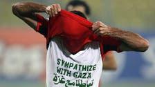 Egypt's Abu Treika rejects 'peace match' invitation