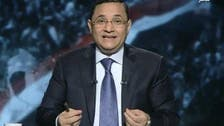 Egyptian TV host sacked amid controversy over business tycoon Sawiris