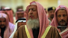 Saudi grand mufti warns youth against extremist ideology