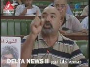 """بالفيديو.. نائب تونسي غاضب """"يتهجم"""" على الإعلام"""