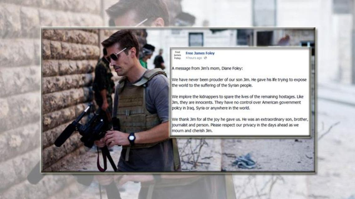 داعش يذبح صحافي أميركي مخطوفا في سوريا جيمس فولي