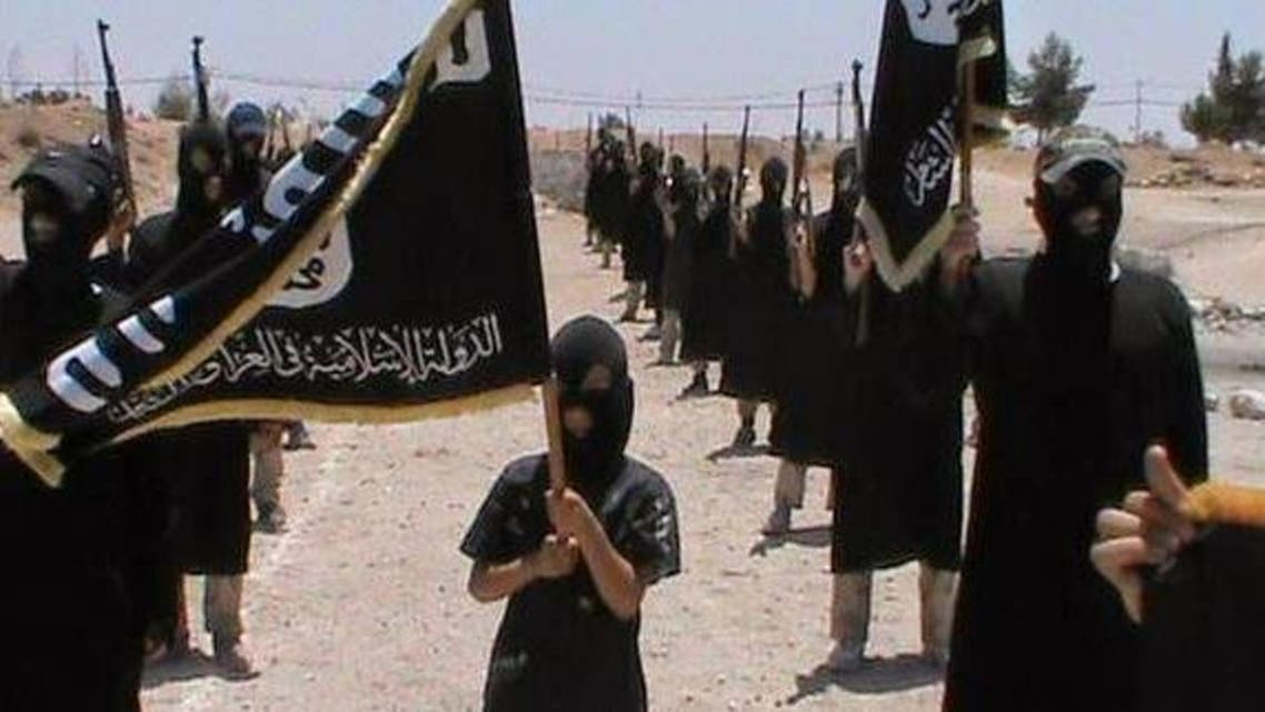 ISIS qatar