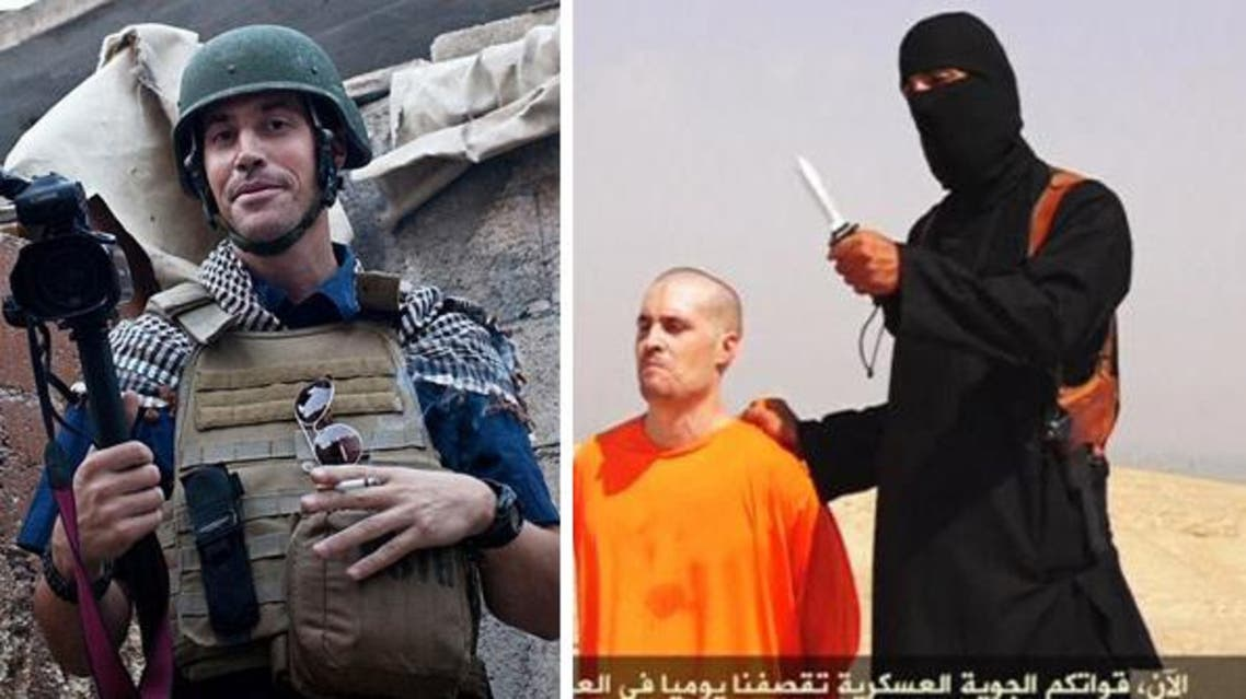 James Foley (File photo: Reuters)