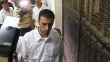 Egypt sentences Jordanian, Israeli for spying