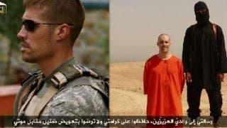 داعش يذبح صحافياً أميركياً مخطوفاً ويهدد بتصفية آخر