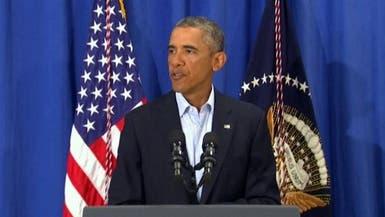 """أوباما: """"داعش"""" لا دين له.. وأفكارهم مفلسة"""