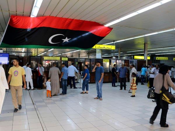 ليبيا تتعهد بتأمين مطاراتها لاستئناف الرحلات