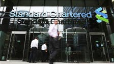Standard Chartered faces fine in coming weeks for sanctions breaches