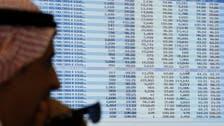 السعودية: هبوط قيمة الأسهم الحكومية بـ190 مليار ريال