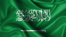 اماراتی ایئر ٹریفک کنٹرول کی جانب سے سعودی ہواباز کو قومی دن کی مبارک باد