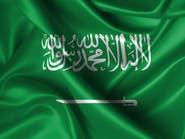 تجميد أرصدة متهمين بالفساد في السعودية