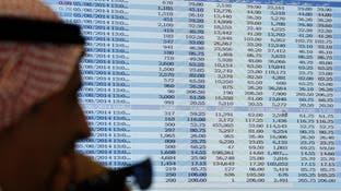 كيف ستتفاعل السوق مع ميزانية 2017؟