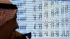 تقرير: سوق الأسهم السعودية الأكثر تنوعاً عربياً
