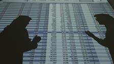 ساكسو بنك يعتزم إضافة سوق السعودية لمنصة التداولات