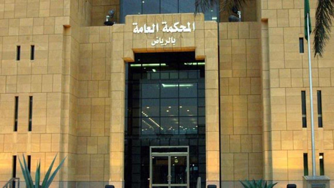 saudi court afp