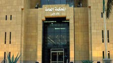 Saudi judge ordered to pay back SR2.6m owed to citizen