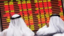 Saudi bourse to start new settlement period, short-selling on April 23