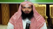 القاعدہ کا مشتبہ حامی فہد العجمی کویت میں گرفتار
