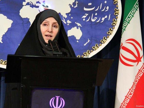 إيران بدأت مشاورات مع الغرب حول داعش
