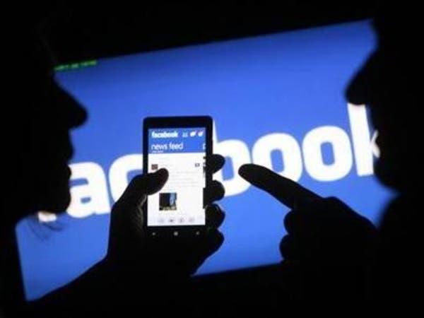 طريقة اختيار حساب التفاعل مع صفحات فيسبوك