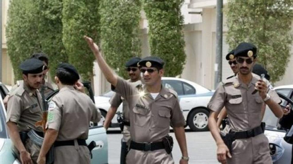 saudi police afp