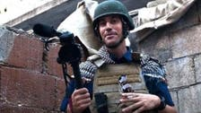 James Foley documentary to make world premiere in America