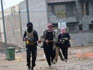 """""""داعش"""" يقتل 85 فرداً من عشيرة البونمر العراقية"""