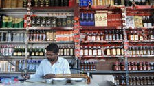 Indian state's alcohol ban hits worshippers