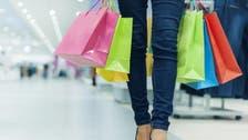 Mandatory! Venezuela wants shoppers' fingerprints
