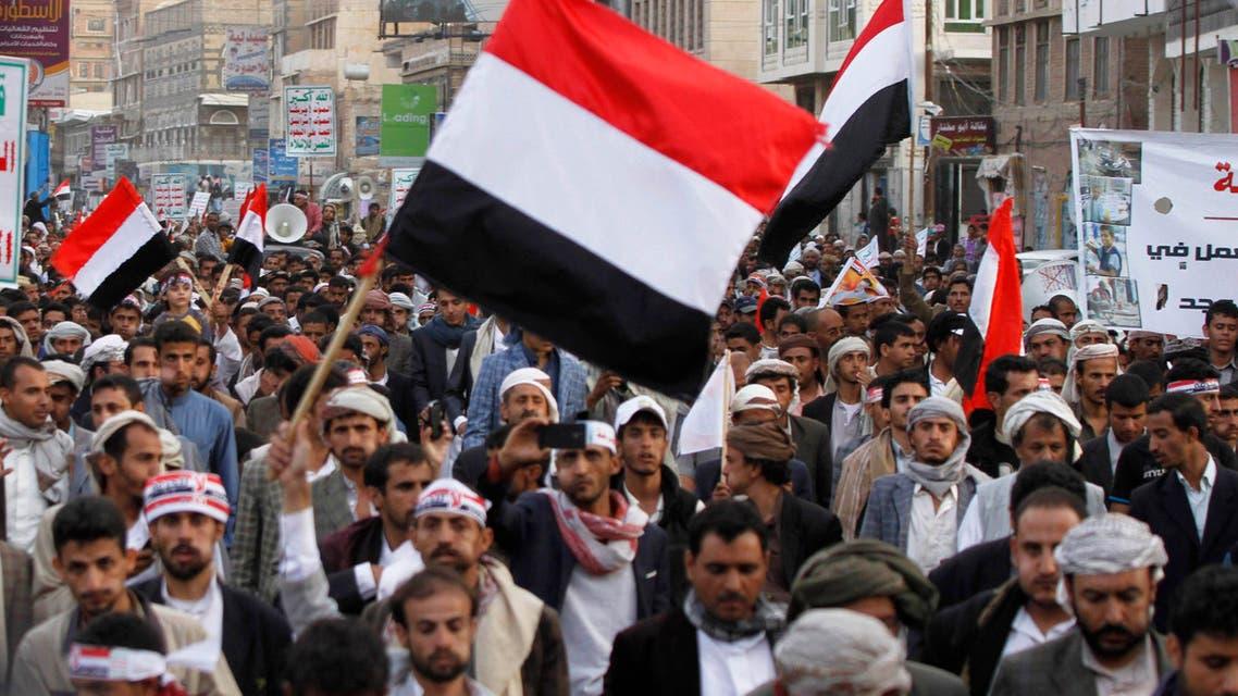 اليمن صنعاء يمن حوثي houthi yemen sanaa