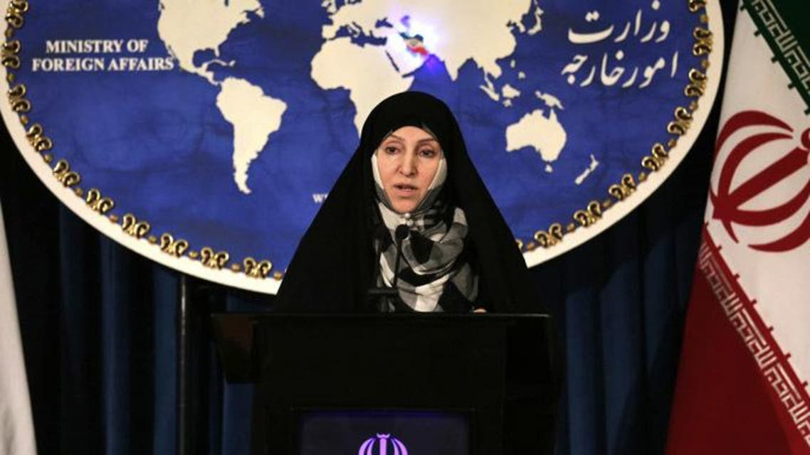 iran Marzieh Afkham  AFP