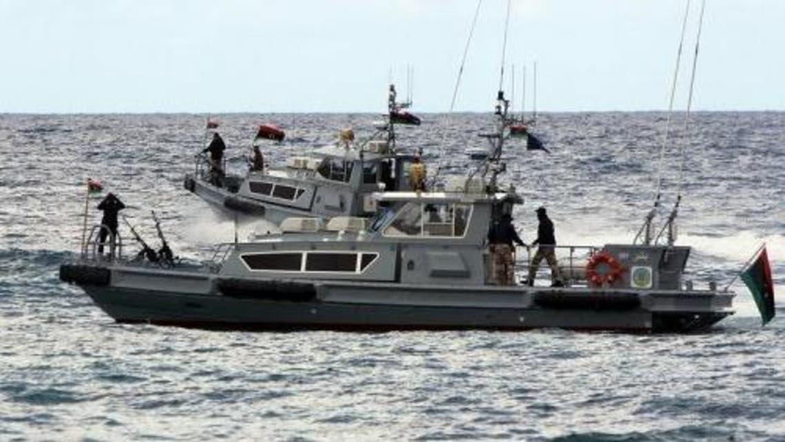 Libya coast guard AFP