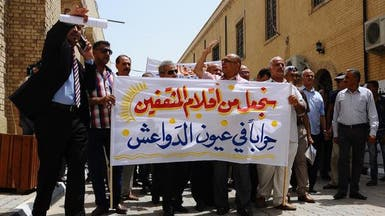 حملة لتصنيف تفجيرات العراق جرائم إبادة جماعية