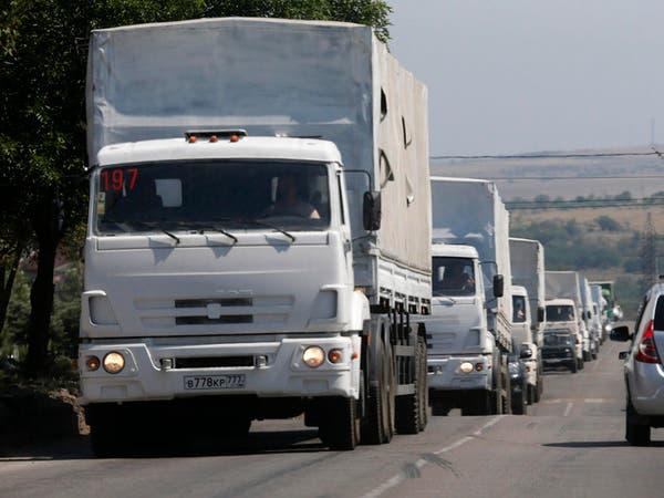 كييف تتهم موسكو باجتياح أراضيها بعد دخول قافلة إغاثة