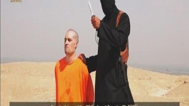 واشنطن تنذر بمعركة طويلة ضد تنظيم داعش في العراق وسوريا