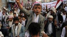 اليمن.. مسيرات كبرى اليوم لرفض التمرد الحوثي