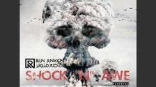 Saudi hip-hop band Run Junxion launches new album