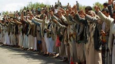 Yemen government talks with Houthis 'fail'